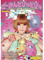 Semen Squirters, Harajuku-Style Fashion Model Gets Bukkake'd, Swallows, And Creampied In This Debut, Candy (1rct00477)