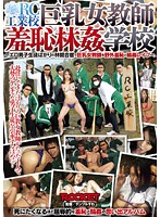The Big-Tits Female Teacher at RC Manufacturing School Is Humiliated and Raped - Kaede Niyama Download