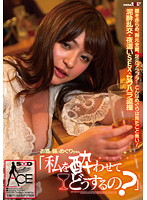 Meguri-chan's Weak Against Alcohol If I Get Drunk What Will You Do To Me? Download
