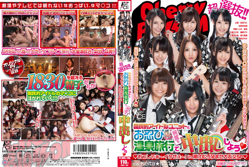 SACE-105 Lets Creampie Over and Over Again with a National Idol Unit! Pregnancy Fetish and Large Orgies SP