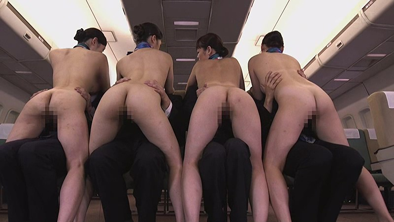 Pussy Airlines