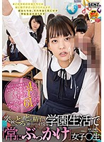 "My Daily Life Is Suddenly Filled With Rich And Thick Semen My School Days Are Filled With ""Daily Bukkake"" A Sexy Schoolgirl Download"