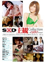 SOD POV Collection Download
