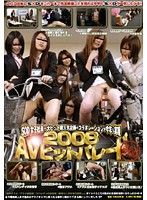 SOD female employees x Popular variety show program comes together again this year! 2008 AV Best seller parade new year special!! Download