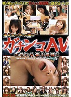 Hot Porn Horny Girls Finale!! 下載