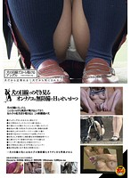 Peeping From A Dog's Point Of View The Reckless And Erotic Lives Of Girls 下載