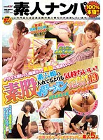 Amateur Girls Get More Pleasure Than Being Penetrated! Intercrural Sex And Ejaculation! 19 下載