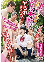 """A Country Schoolgirl Who Transferred To Shibuya She Was Mistaken For A Bitch And Fucked By Tanned Bastards She's Telling Them """"I Can't Fuck Anymore"""" But They Still Keep Her Cumming! Satori Fujinami Download"""