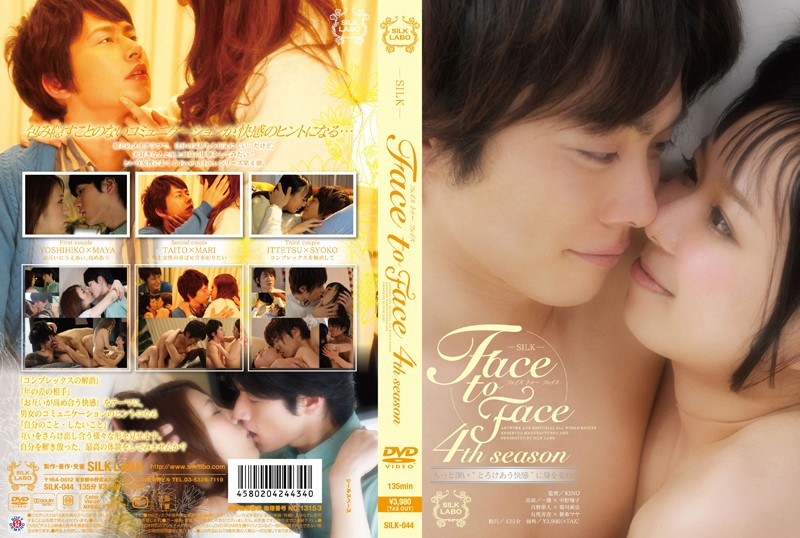 SILK-044 Face to Face 4th Season - Shoko Nakano, Maya Araki, Mari Kikugawa, For Women