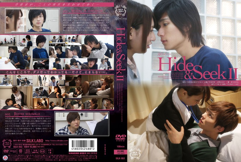 SILK-053 Hide & Seek 2