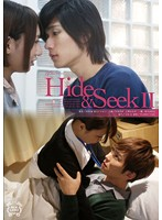 Hide & Seek 2 (1silk00053)