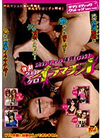 6 Gals Captured in Shibuya! Forced Deep Throat Download