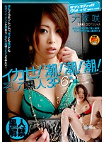 Cumming! Squirt! Squirt! Squirt! And a Threesome With Black Guys! 6 Saki Otsuka Download