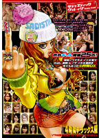 Shibuya Gyaru Capture: 25 Gals! Forceful Deep Throat Big Vibrator Attack Creampies Drunk Girls Rape Squirting... 4-Hours DX Featuring Everything Download
