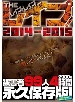 The Rape! Rape! Rape! 2014-2015 Collection 99 Victims 4 Hours Collector's Edition! Download