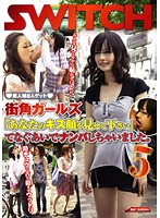 """Girls On The Street. We Went Picking Up Girls, Saying """"Show Me How You Kiss."""" 5 下載"""