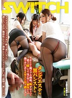 I Was Aroused To Full Hardness By The Masseuse In Her Black Pantyhose At The Massage Parlor, So I Tried To Hide My Erection, But When The Ggirls Found Out, They Began Looking At My Cock With Seductive Glances (1sw00258)
