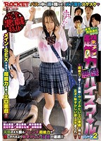 [Smart Phone Recommended] ESP Prank High School Part 2 Download