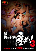 Sleeping with My Daughter! Incest - Night Visits & Creampies For Five Sisters From An Extended Family 3 Download