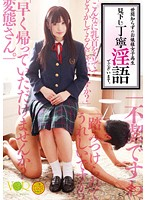 Innocent Well-Bred Schoolgirls Look Down On You And Try Polite Dirty Talk Download