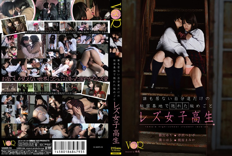 VANDR-113 Girl Lesbian Girls Every Secret That Was Hidden In The Secret Base Of Only Their Own That Nobody Else