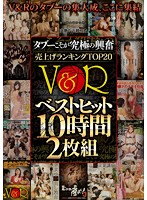The Ultimate Arousal From Taboo The Best Hits From Our Top 20 V&R Rankings 10 Hours 下載