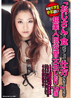 I Can't Help It If I Like Older Men Says A Super Beautiful Current Music Student Shiori Age 19 Download