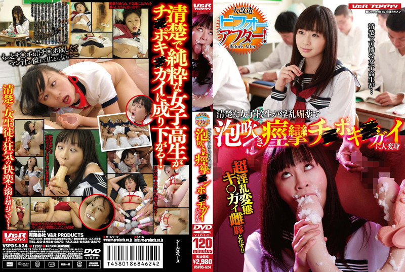 VSPDS-624 Neat and Clean Schoolgirl Takes Aphrodisiac and Desperately Seeks Dicks! - Variety, Substance Use, Slut, Schoolgirl, Nozomi Hatzuki, Featured Actress
