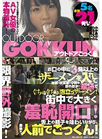 These Girls Are Walking Around Town(Ikebukuro/Akihabara/Nakano) With More Than 3 Cum Shots In Their Mouths! These Ladies Are Storing Bubbly And Foamy Semen In Their Cheeks! See Them Open Their Mouths Wide In Shame! They Taste The Flavor Of Semen On Their Tongues, And Finish Off With A Public Cum Swallowing! Download
