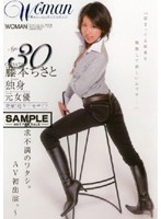 30 Years Old Chisato Fujimoto Single Previously an Actress (1wtk00030)