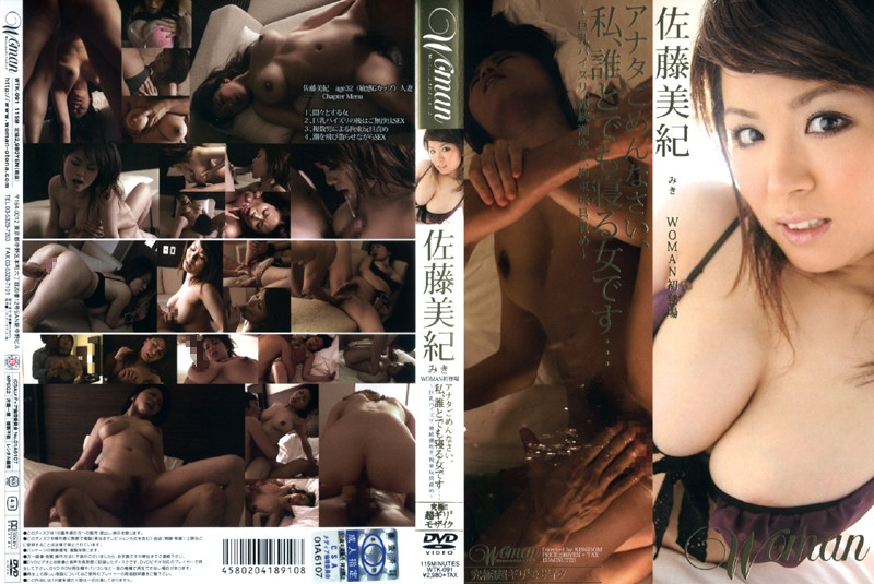 WTK-091 Honey, I'm Sorry, I'm A Woman Who'll Fuck Anyone... Miki Sato - Titty Fuck, Squirting, Miki Sato (Shiho Suzuki), Mature Woman, Featured Actress, Big Tits