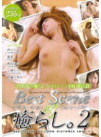 Best Scenes of Yearning Women 2 Download