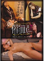 Situation Drama Hypnosis 7 Download