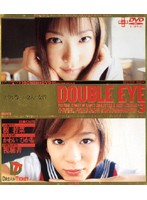 DOUBLE EYE vol. 03 下載