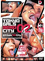 Tokyo Gals Tongue City - Blow Your Load In My Mouth Special 02 - Kissing x Gals x Oral Ejaculation x Four Hours Download