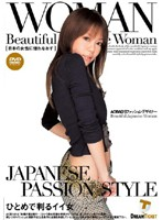 WOMAN [ I Am In Love With Japanese Girls All Over Again] 8