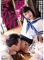 Itching For A Licking Mi Kurii Download