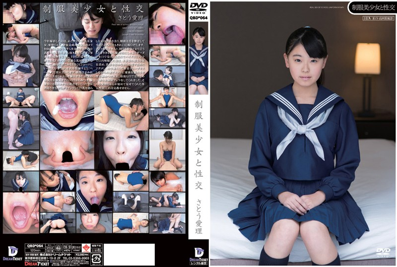 QBD-064 Sex With Hot Schoolgirls in Uniform Airi Sato - School Uniform, Sailor Uniform, Featured Actress, Beautiful Girl, Airi Sato
