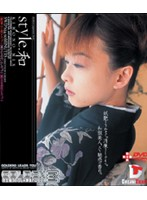 style. Japanese Download