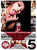 Different Situations Filmed Live Omniverse 30 Selected Actresses Special LIVE!! vol. 5 Download