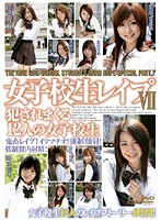 Schoolgirl Rape 7 12 Girls Raped Download