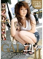 GAL Collection 2 下載