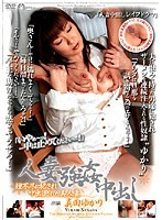 Married Woman Rape Creampie. Beautiful Married Woman Unfairly Raped And Creampied. Starring Yukari Sanada Download