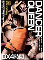 DANCER QUEEN DX Four Hours (29djne00125)