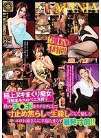 (29djsb00102)[DJSB-102] Horny Sluts Hunting For Cock 16 Scenes Deluxe Edition 24 Hours I Could No Longer Resist This Erotically Hot Elder Sister Who Kept Pull Out Teasing My Dick Until I Was Ready To Explode With Ejaculatory Rage!! Download