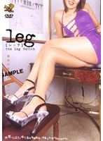 leg [Leg] 2 Download