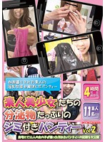 Beautiful Amateur Girls' Secretion-Stained Panties Four Hours vol. 2 Download