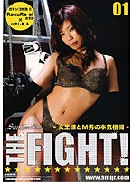 THE FIGHT! The Queen and the Masochist Get Serious 01 下載