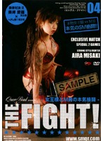 THE FIGHT! The Queen and the Masochist Get Serious 04 下載