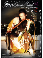 S&M Queen Road VOL.4 CoCo Download